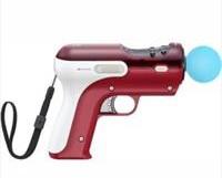 playstation 3 move gun attachment goedkoop, ervaringen