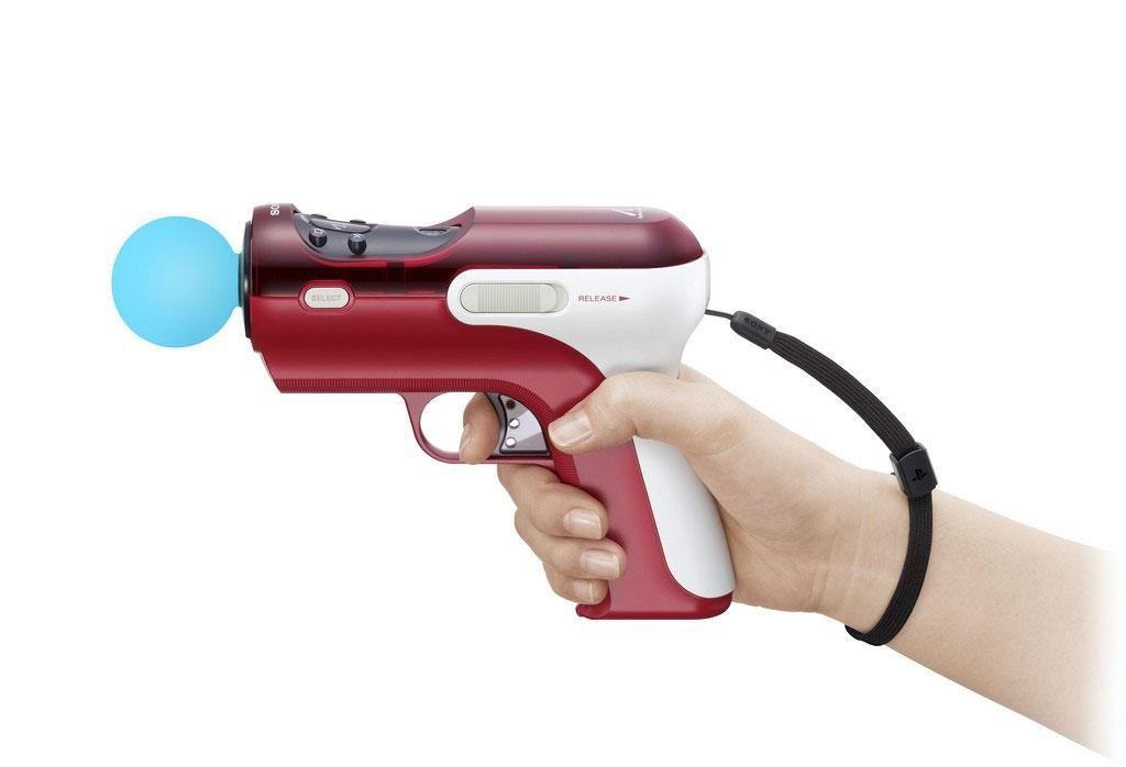 Playstation move gun ervaringen kopen bestellen