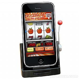 iphone-gadget-fruitmachine